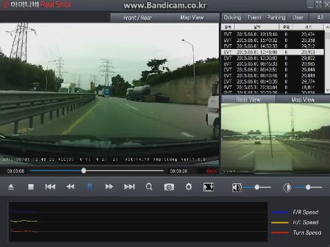 고속도로 내 차선 급변경차량과의 사고시 과실상계