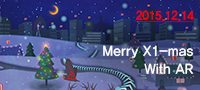 Merry X1-mas, With AR!